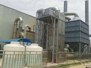复喷静电废气处理系统